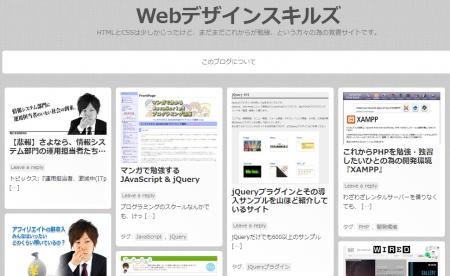 webdesignskills